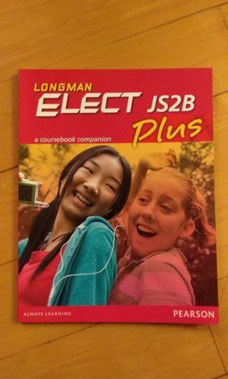 Longman JS2B Plus (5th reprint in 2015)