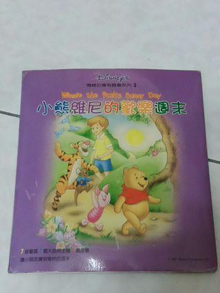 🚚 小熊維尼CD#贈品