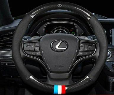 Lexus IS250 steering wheel cover