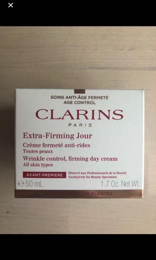 💋CLARINS DAY CREAM💋