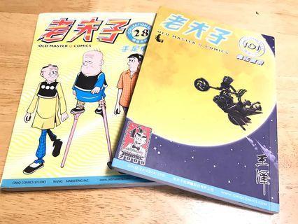 老夫子漫畫 2008年