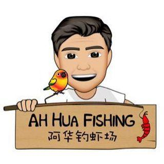 🚚 Crew/Cashier at Ah Hua Fishing (Night, Part Time)