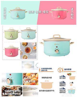 sence慢燉養生陶瓷鍋