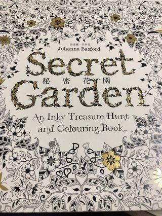 秘密花園全新僅拆封