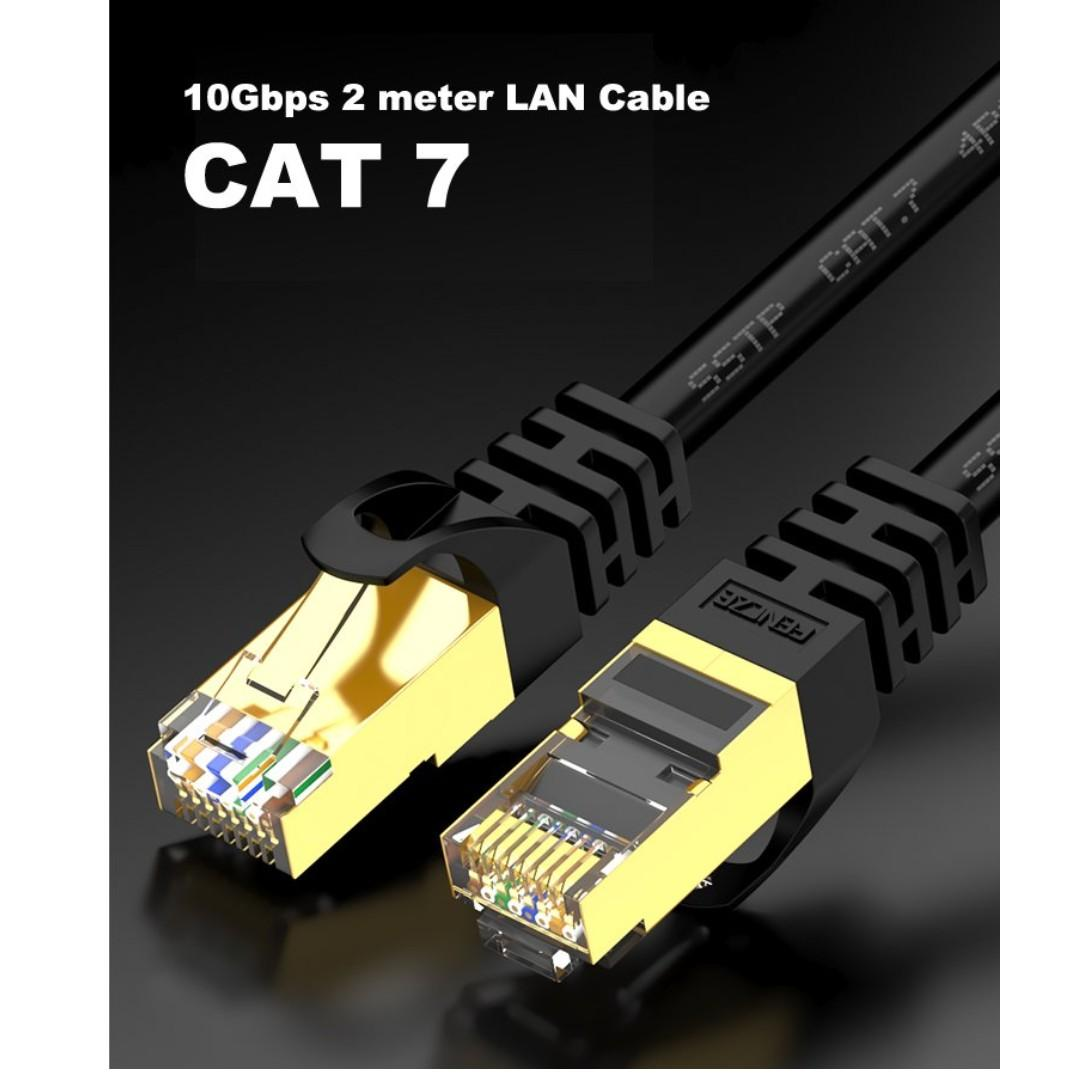 2M CAT 7 ROUND LAN CABLE @ 1000Gbps