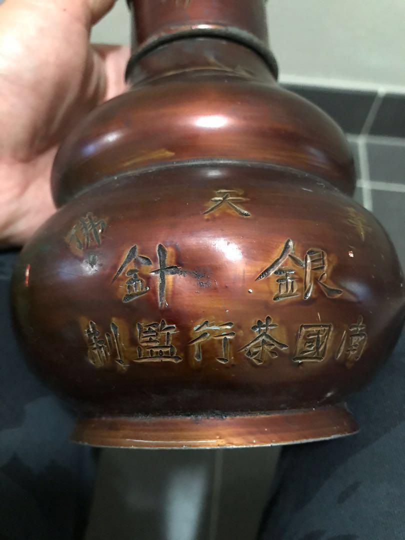 舊款紫鍚壺蘆型茶葉罐