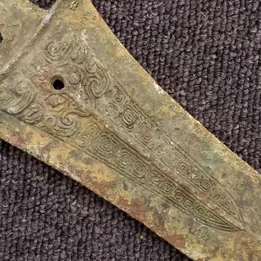 戰國時期青铜器戈