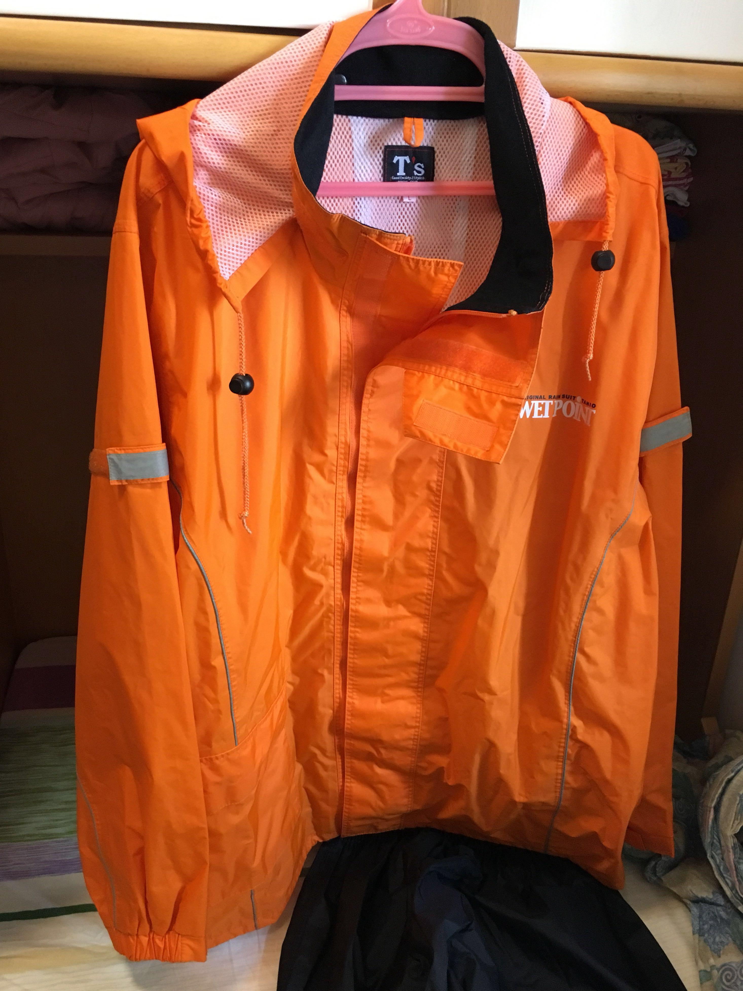 新淨電單車雨衣套裝