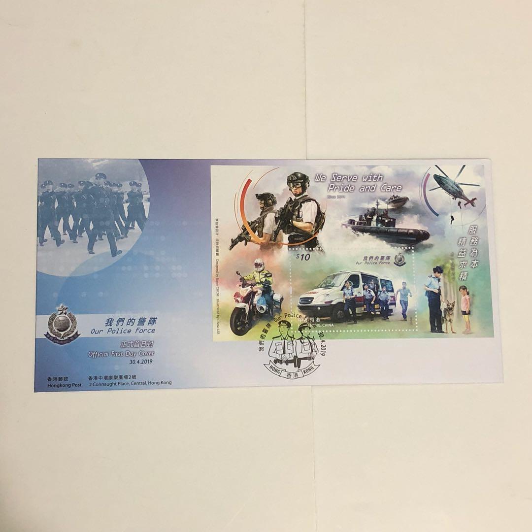 「我們的警隊」特別郵票已蓋銷首日封連郵票/小型張