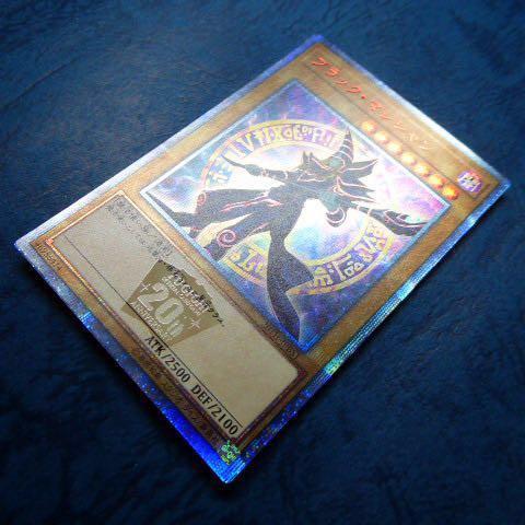 請自行出價 - 日本遊戲卡 – 遊戲王 20TH  20 週年 紅字全鑽 20TH-JPBS1 黑魔導 一張, 祇限郵寄交收