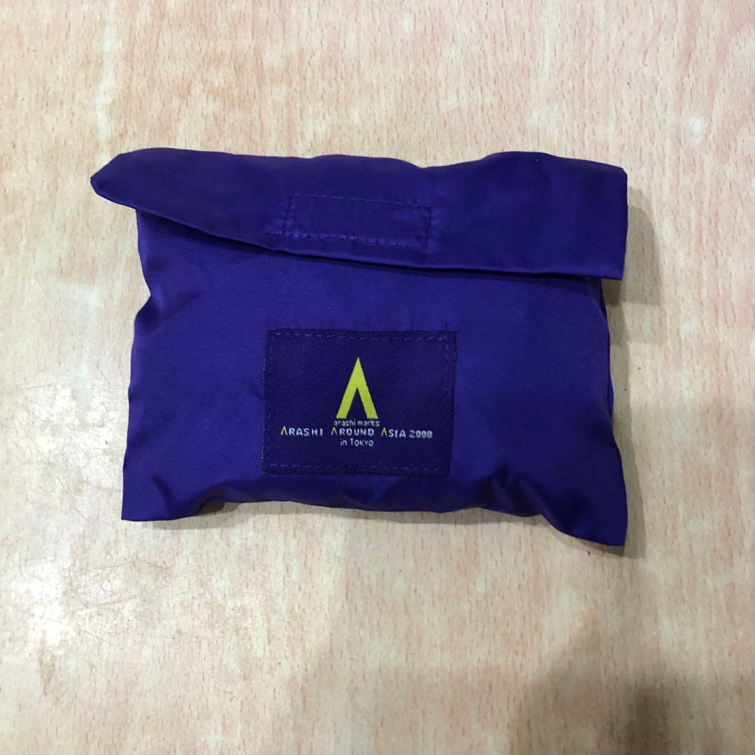 嵐 AAA shopping bag