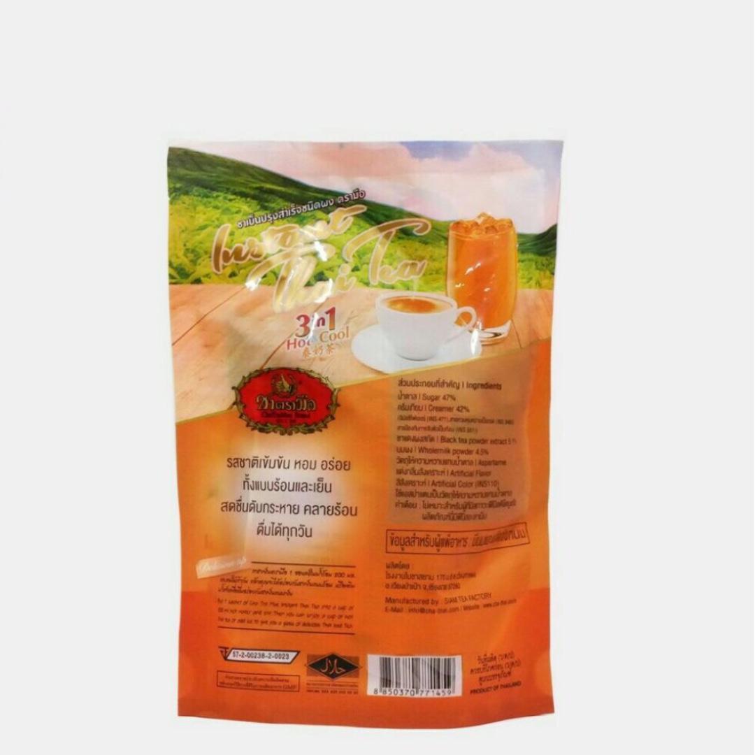 🇹🇭 Cha Tra Mue Thai Milk Tea (5 sachets)