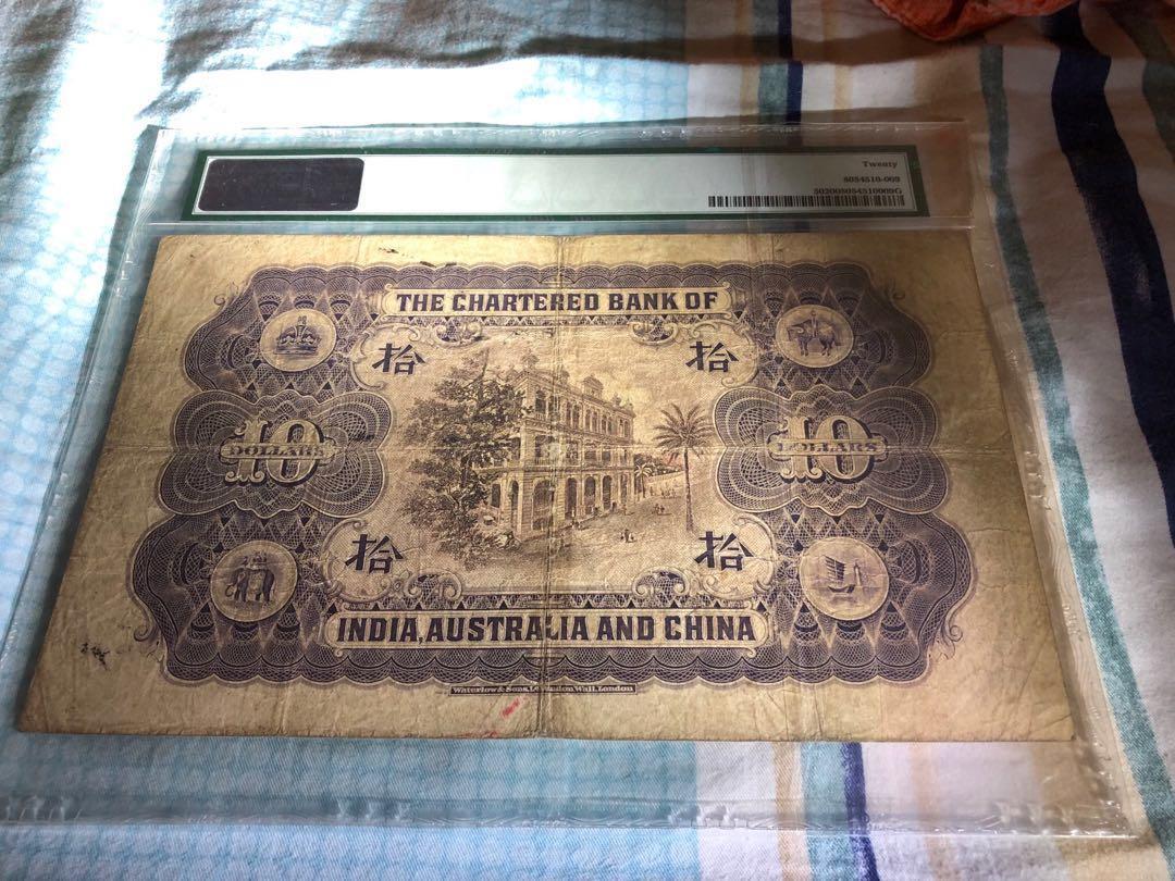 原裝難求 冇補冇net PMG20 印度新金山中國渣打銀行 1929年 $10 牛皮 買少見少