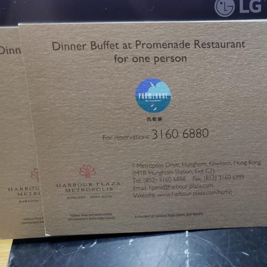 出售 Promenade 西餐廳 晚市自助餐劵兩張 不議價