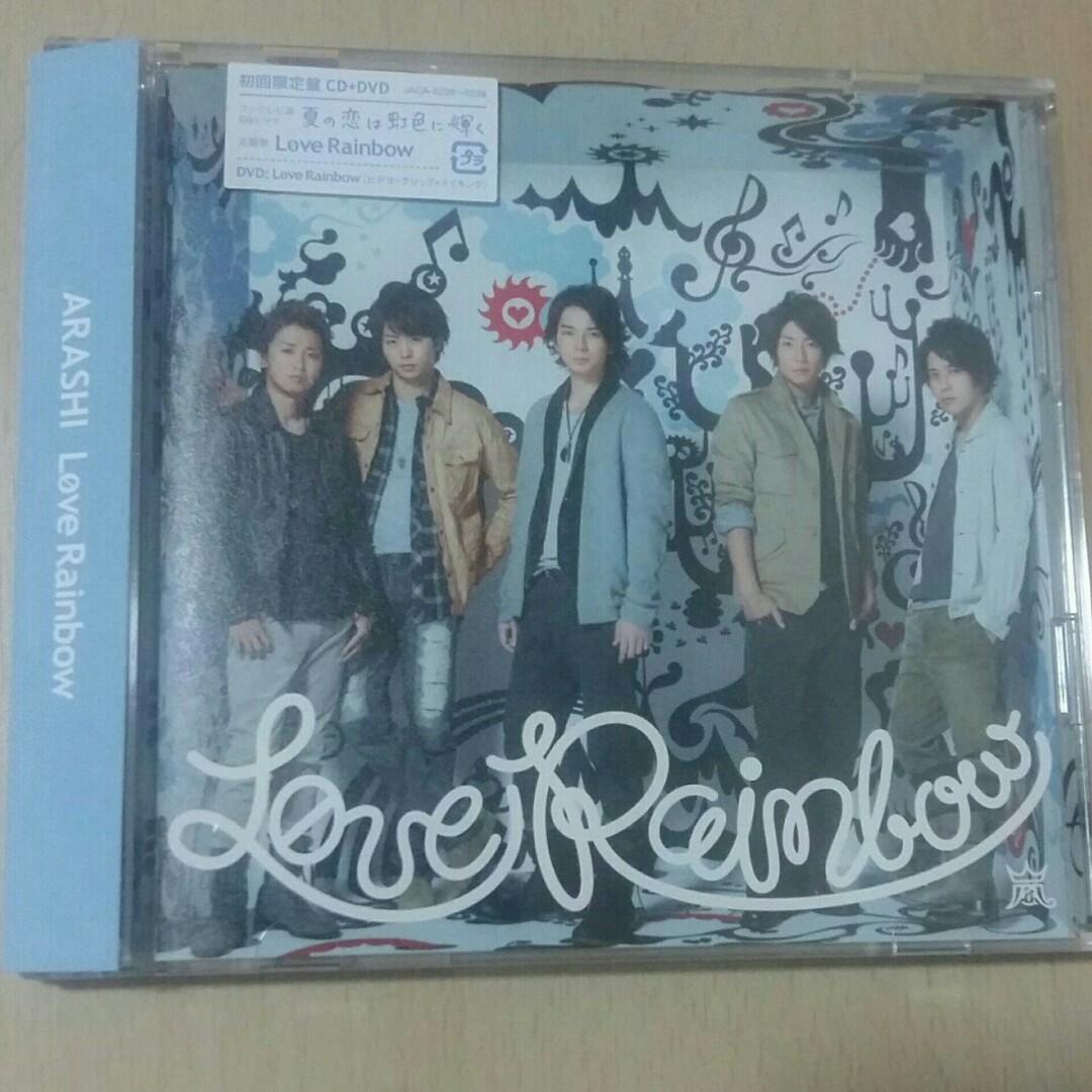 Arashi-日版初回限定盤Love Rainbow CD+DVD