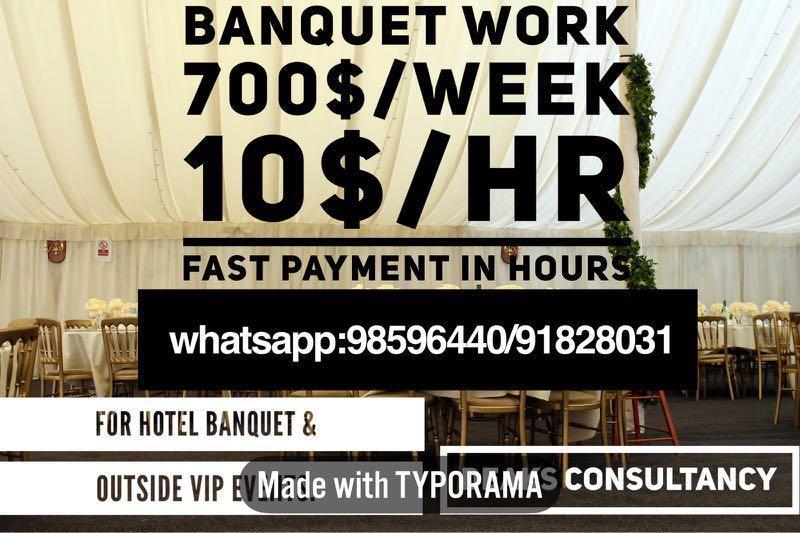 Banquet PartTime $10-$12 per Hour