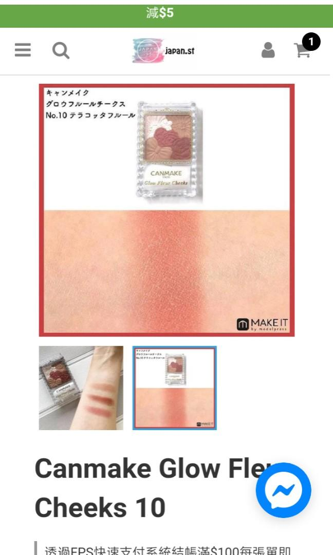 Limited edition Canmake Glow Fleur cheeks 10