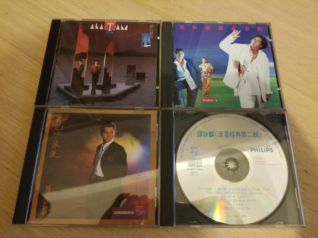 譚詠麟經典金曲CD 4隻