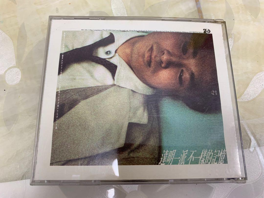 CD 達明一派 不一樣的記憶 T113/01 銀圈版 年舊版CD碟(🏡)