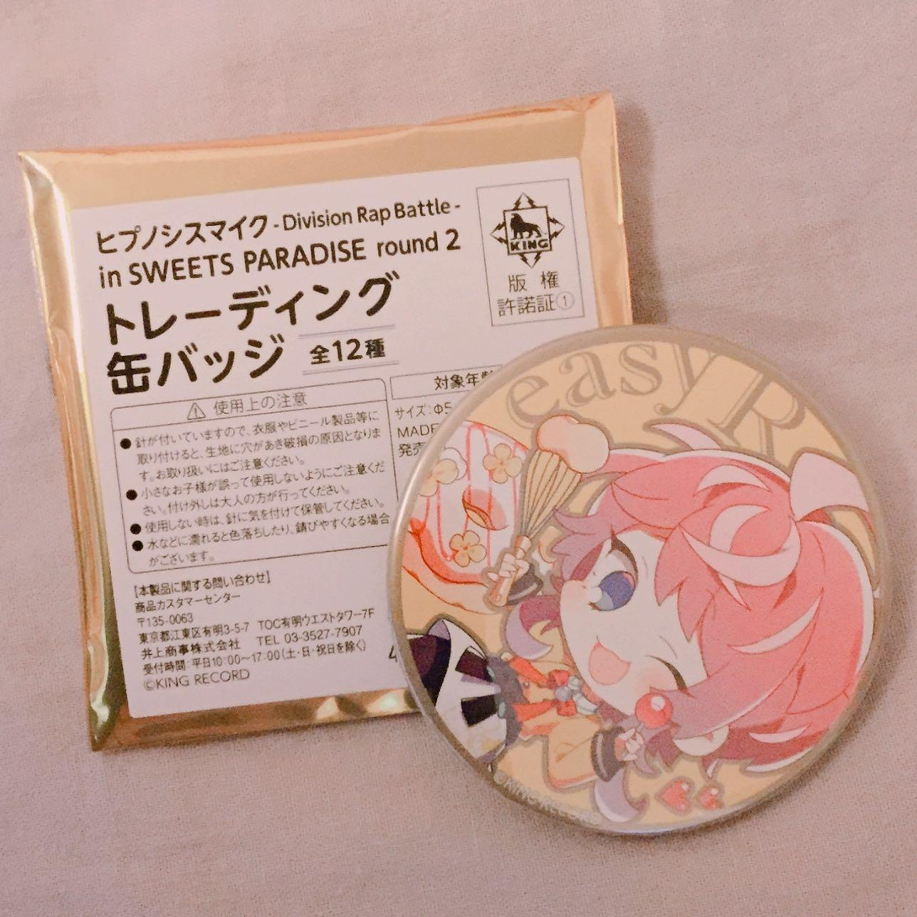 Hypmic Ramuda Badge from Sweets Paradise