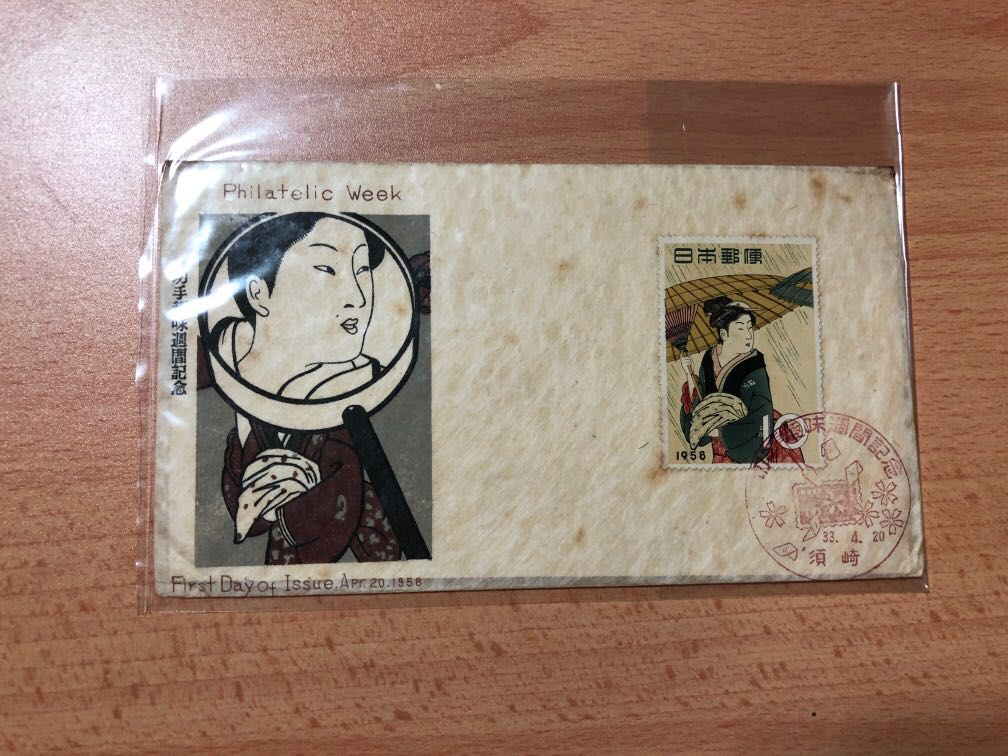 Japan 1958 Philatelic Week First Day Cover
