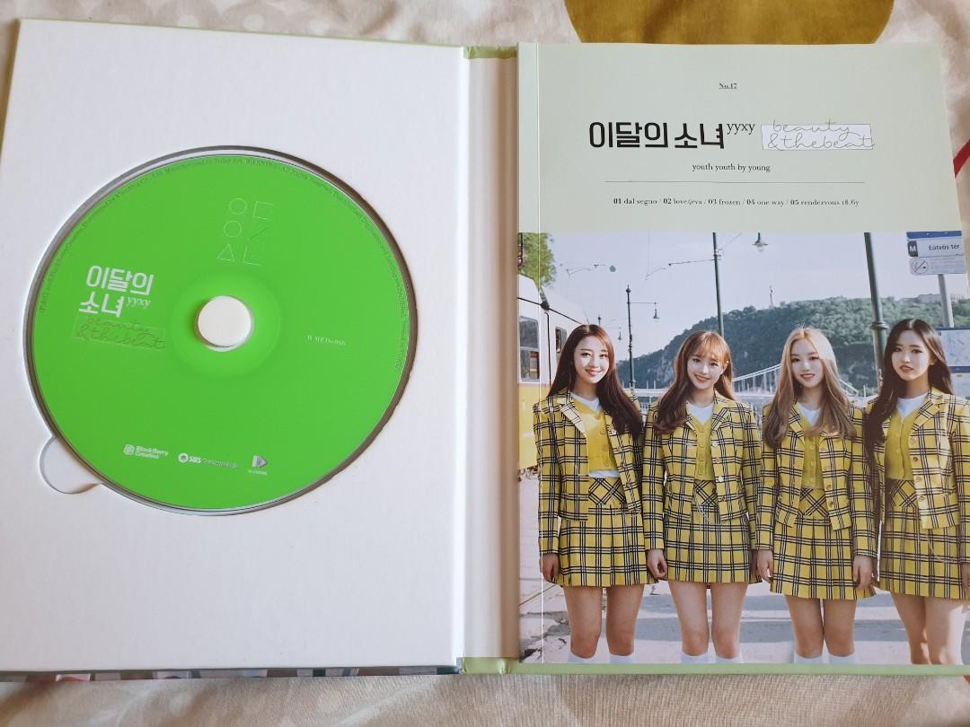 이달의 소녀 (LOONA) YYXY - BEAUTY & THE BEAT (Limited Edition)