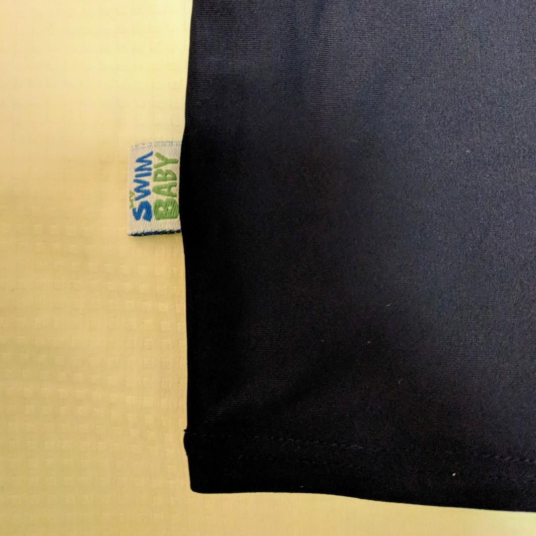 My Swim Baby UV Shirt - Navy XL
