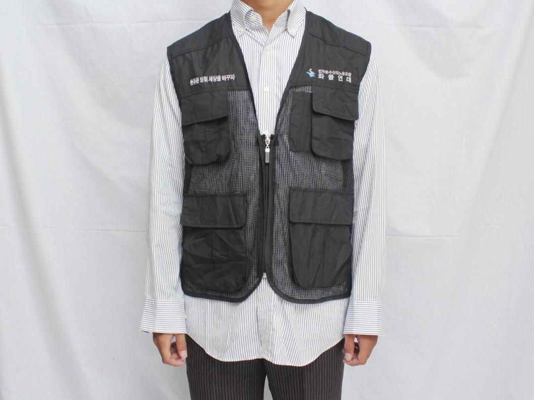 Net vest black