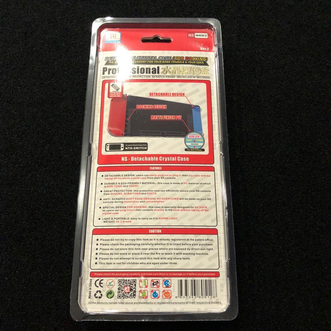 Nintendo switch accessories Nintendo switch tempered glass Nintendo switch case