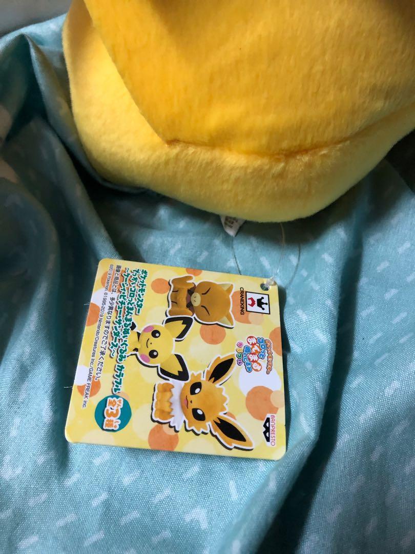 Pokemon 雷伊貝公仔 日本景品 正貨