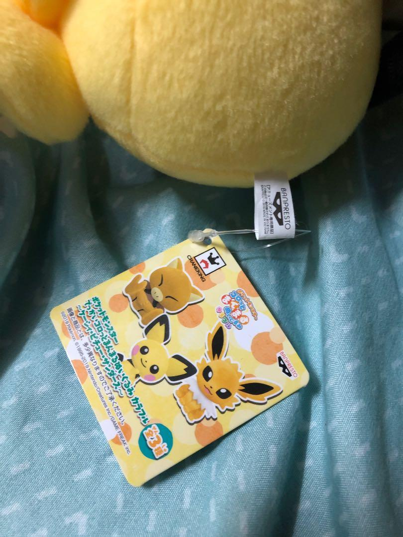 Pokemon 日本景品 比超公仔 正貨