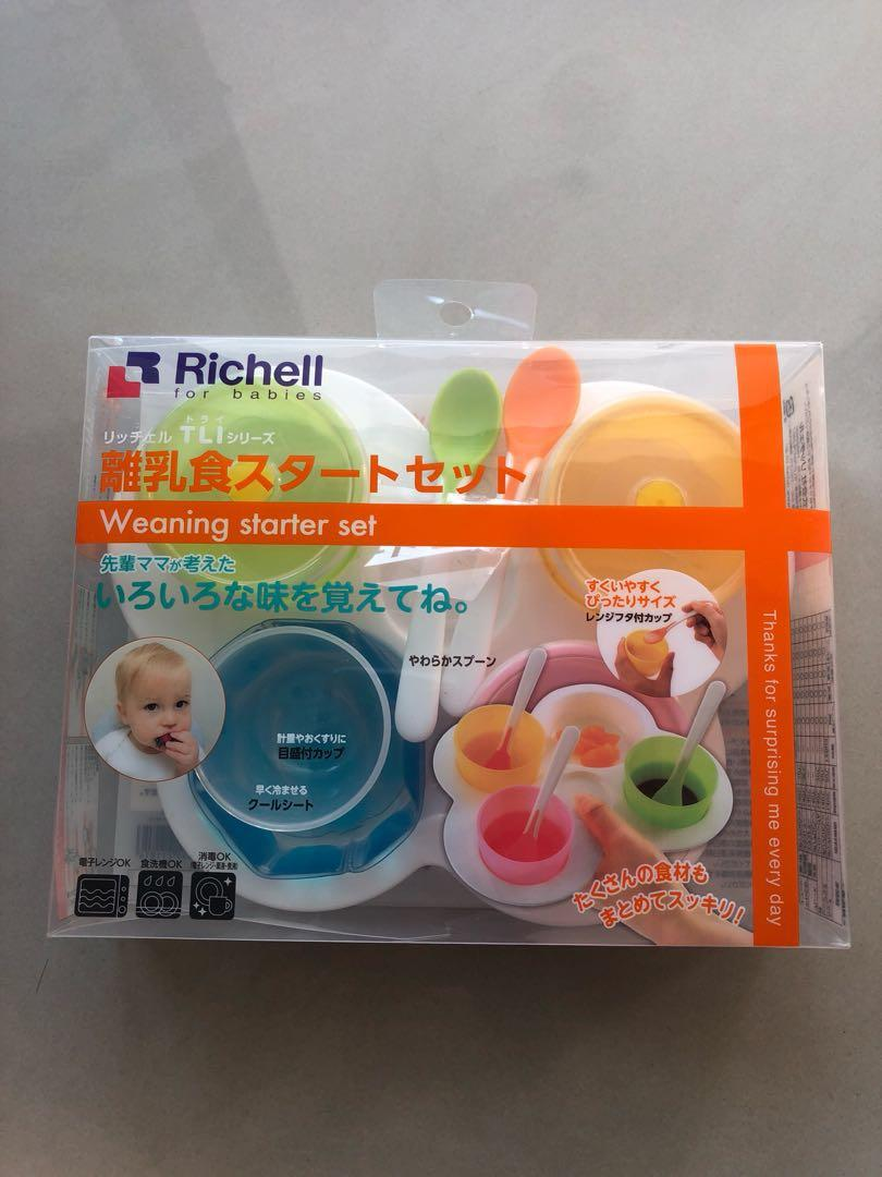 Richell weaning starter set for sale