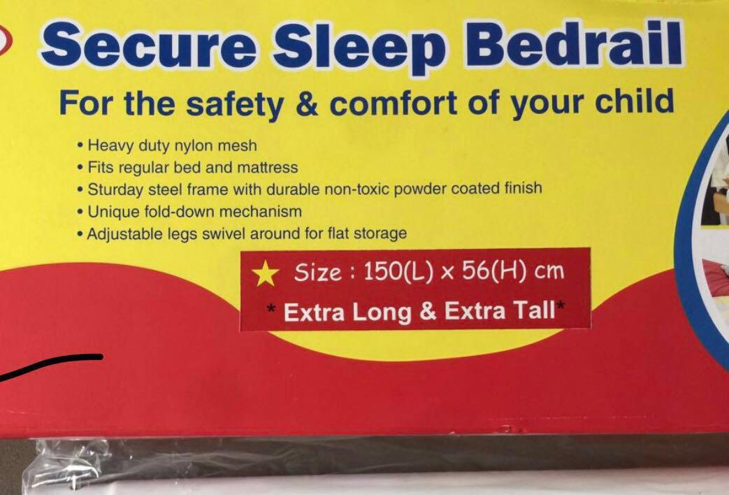 Secure Sleep extra Long and tall bed rail / bed guard