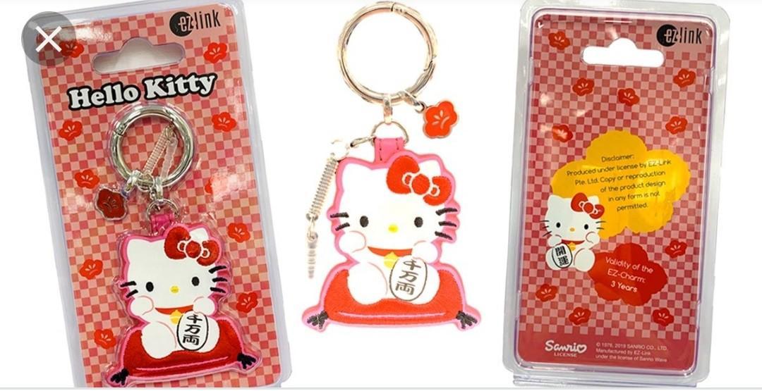 SG hello kitty ezlink charm