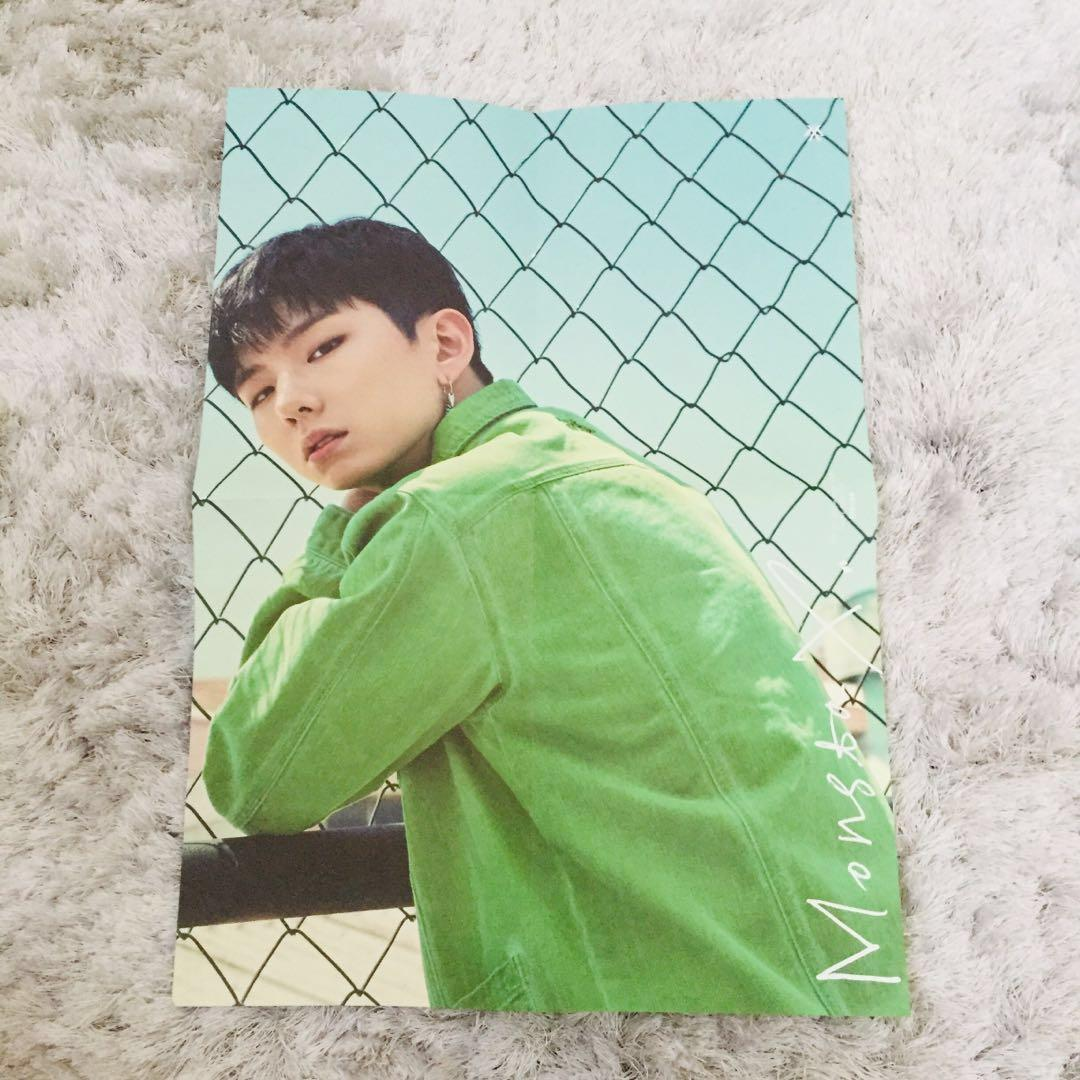 [WTS] MONSTA X Shine Forever : The Complete X-Clan Ver.