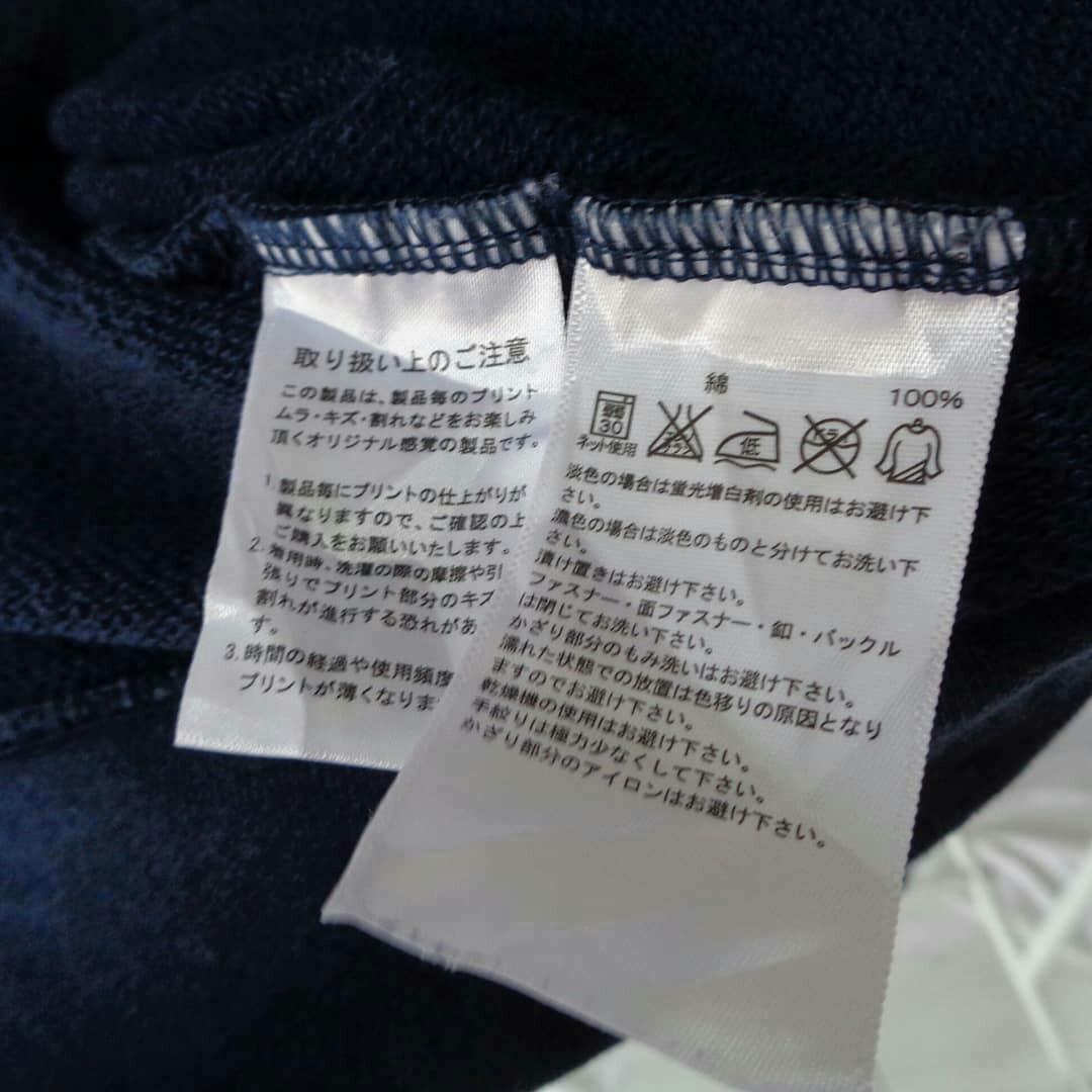 Ziphoodie Adidas