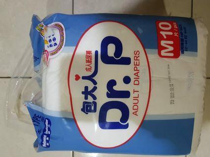 #BAPAU Dr.P Popok dewasa type rekat M10