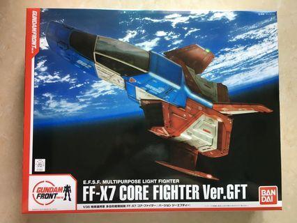 Gundam Front FF-X7 Core Fighter 高達 核心戰機 模型 東京台場限定
