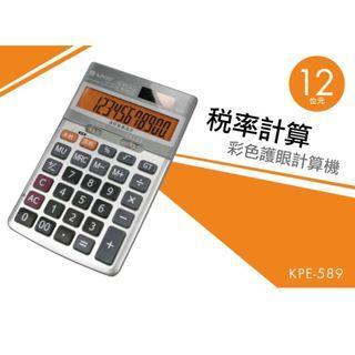 🚚 [嫌貴可談]傾斜腳架 MU計算 桌上型稅率計算機 台灣認證 保固+責任險 akpe589
