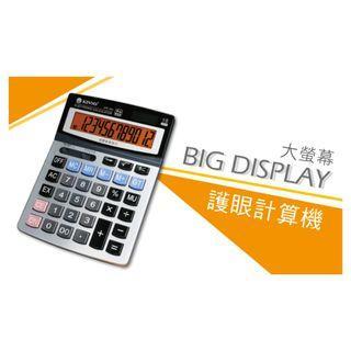 🚚 [嫌貴可談]大型LCD螢幕 桌上型護眼計算機 台灣認證 保固+責任險 akpe592