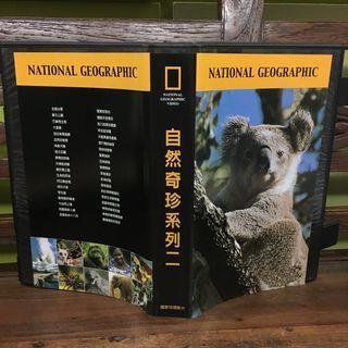 國家地理頻道套裝DVD-自然珍奇系列二