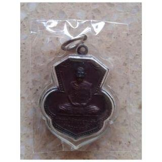 Luang Phor Pha (Par / Phra) Living Disciple Luksit of LP Kuay-BE 2536 Rian with transparent casing