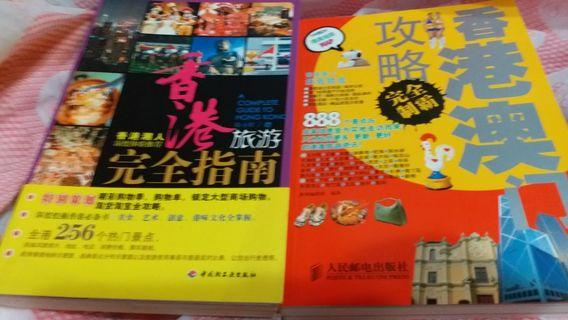 books #MTRkt #freepricing