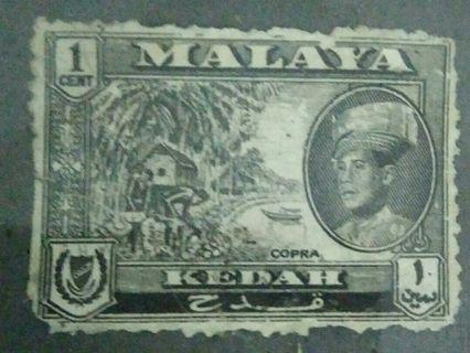 Old stamp malaysia