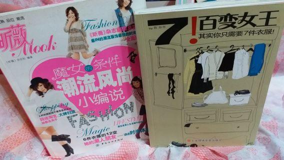 books for sale #MTRkt #freepricing