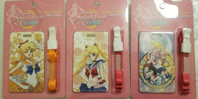美少女戰士 sailor moon crystal 磨砂 證件套 / 八達通套