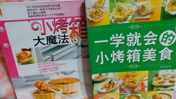 cook books 平賣 #MTRkt #freepricing