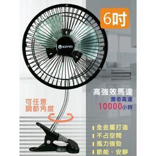 🚚 [嫌貴可談]鋁葉扇 金屬彎管 6吋 USB夾式鐵殼風扇 台灣認證 保固+責任險 auf139