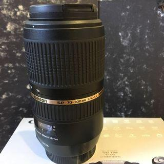 Tamron 70-300mm f4-5.6 (Canon Mount)