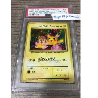 Birthday Pikachu PSA 8 1998 Pokemon Charizard Pokémon Card